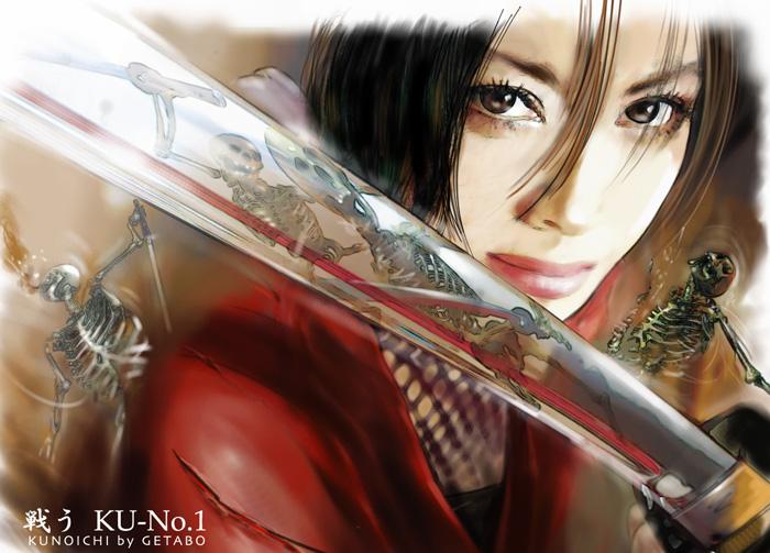 ninja nő, női önvédelem, ninjutsu